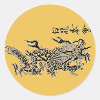 yellow dragon classic round sticker