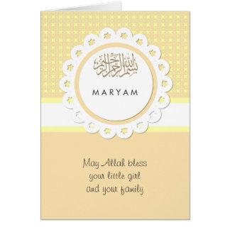 Yellow Islam Aqeeqah congratulation Muslim baby Greeting Card
