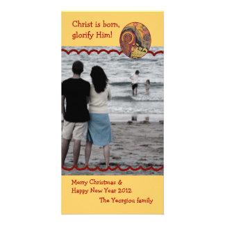 Yellow Nativity Custom Photo Card