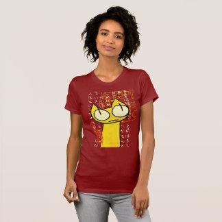 Yellow Staring Cat T-Shirt