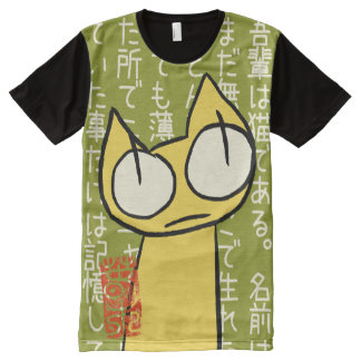 Yellow Staring Cats All-Over Print T-Shirt