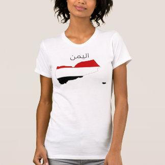 yemen country flag map shape symbol T-Shirt