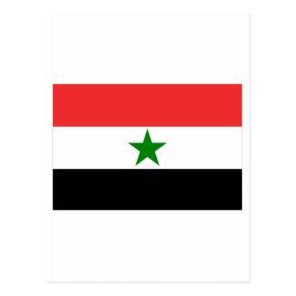 Yemen Flag (1962-1990) Postcard
