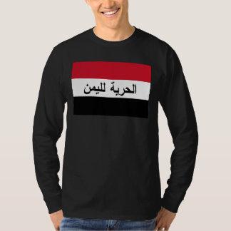 Yemen Shirt - الحرية لليمن