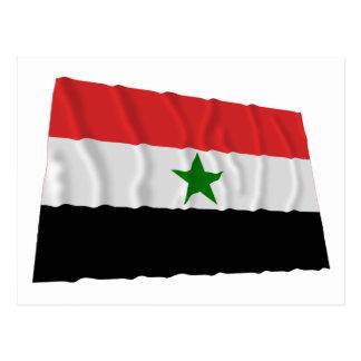 Yemen Waving Flag (1962-1990) Postcard