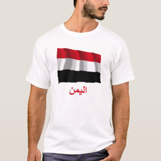 Yemen Waving Flag with Name in Arabic T-Shirt