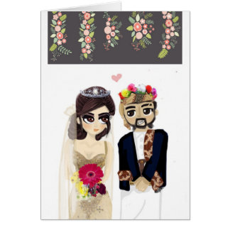 yemeni wedding invitation card