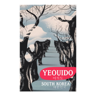 Yeouido South Korea travel poster Stationery