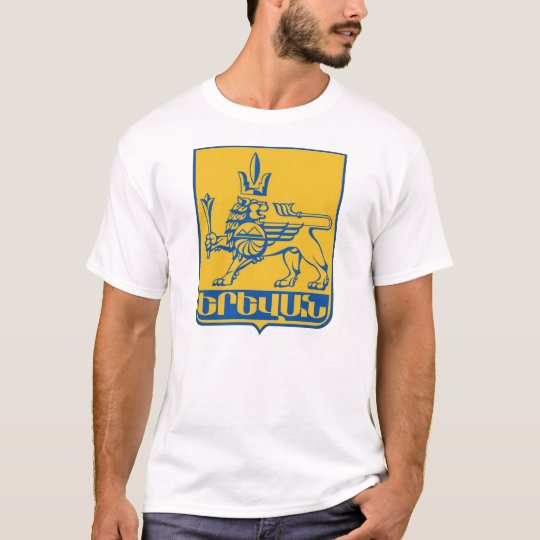 Yerevan City COA, Armenia T-Shirt