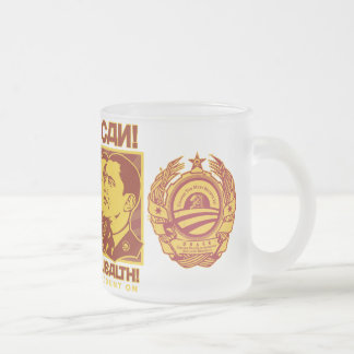 Yes He Can! Comrade Obama Spoof Frosted Glass Mug