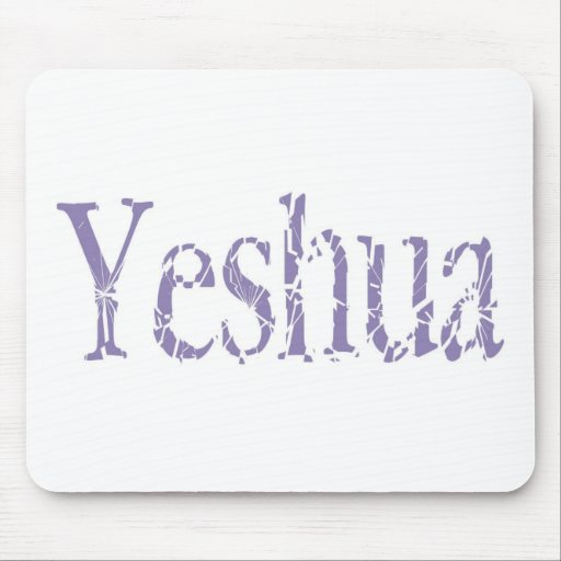 Yeshua 5 blanc mouse pads