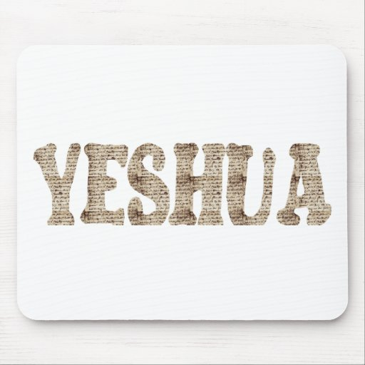 Yeshua effet manuscrit mousepad