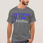 Yeshua Hebrew T-Shirt