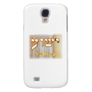 Yeshua in Hebrew Samsung Galaxy S4 Cover