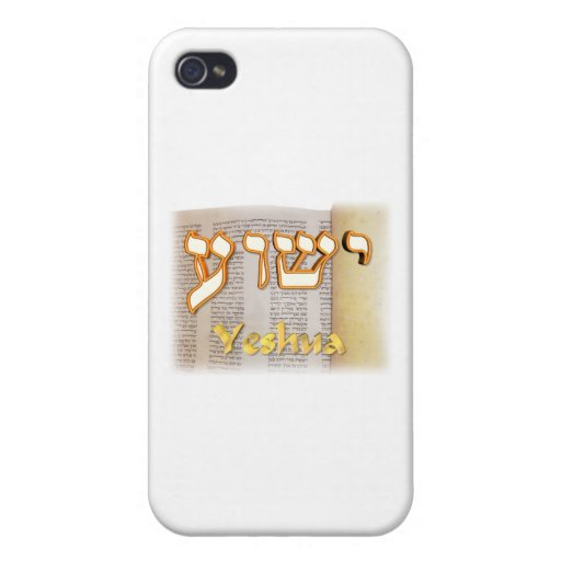 Yeshua in Hebrew Cases For iPhone 4