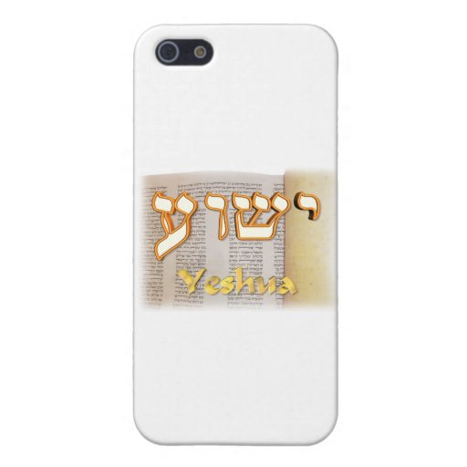 Yeshua in Hebrew iPhone 5 Covers