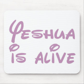 Yeshua is alive Blanc Mouse Pad