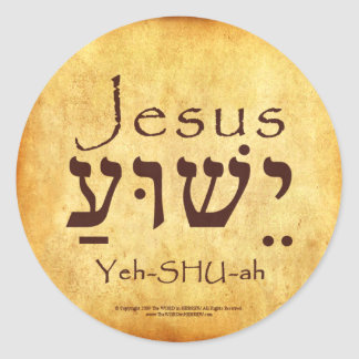 YESHUA-JESUS HEBREW STICKERS