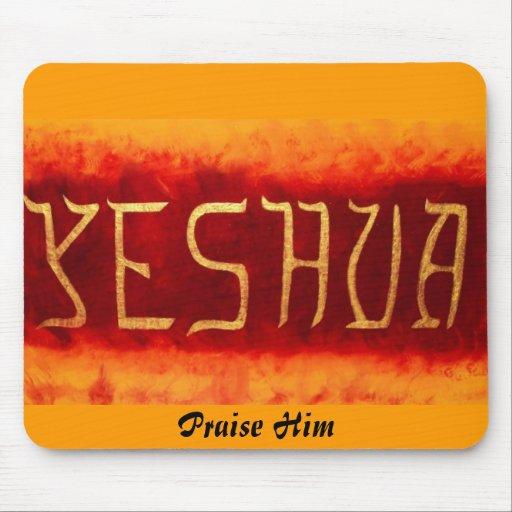 Yeshua,                                        ... mousepad