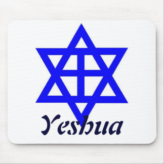 YESHUA MOUSE PAD
