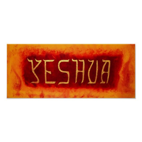 Yeshua print