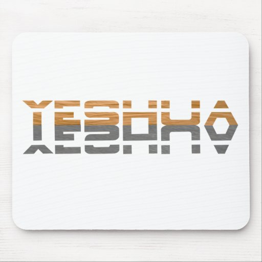 Yeshua Reflection Gray ground Mouse Pads
