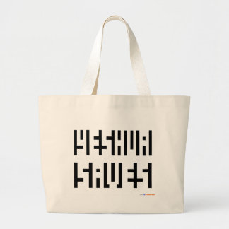 Yeshua Saves logo Jumbo Tote Bag