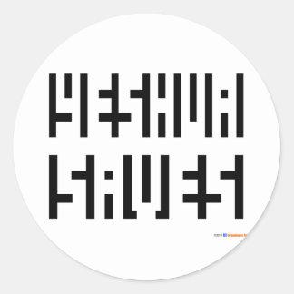 Yeshua Saves logo Round Sticker
