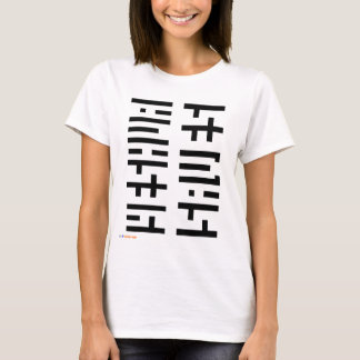 Yeshua Saves vertical logo T-Shirt