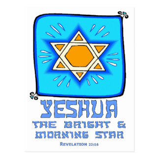 Yeshua The Bright and Morning Star Postcard