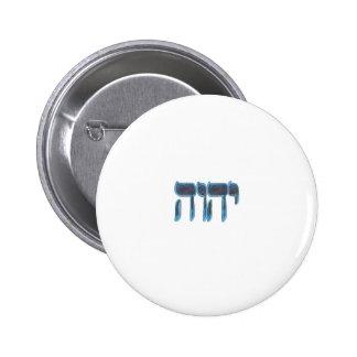 YHVH 6 CM ROUND BADGE