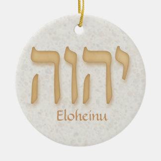 YHVH Eloheinu Modern Hebrew Christmas Ornament