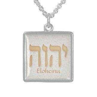 YHVH Eloheinu Modern Hebrew Sterling Silver Necklace