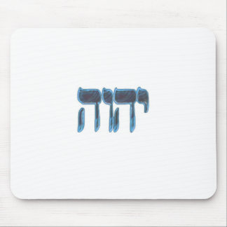YHVH MOUSE PADS