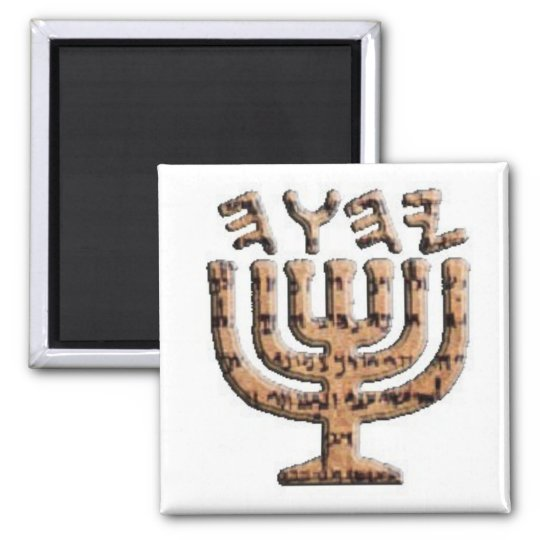 YHWH 1scallopededge copy Magnet