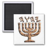 YHWH 1scallopededge copy Refrigerator Magnet