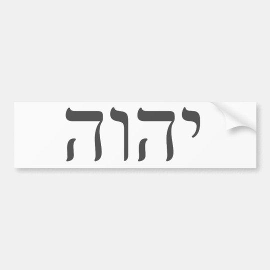 YHWH Grey Tetragrammaton Bumper Sticker