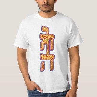 YHWH man Shirts