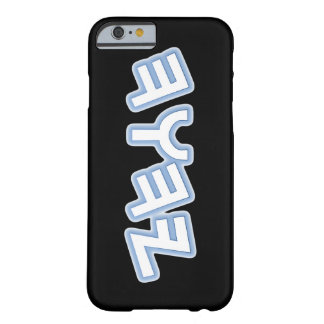 YHWH Yahuwah Iphone 6 Case