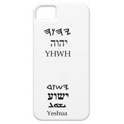 YHWH (Yahweh) and Yeshua Name Case iPhone 5/5S Cover