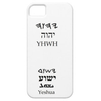 YHWH (Yahweh) and Yeshua Name Case iPhone 5 Case