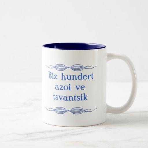 Yiddish Blessing Mug