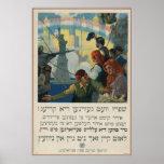 Yiddish World War 1 Poster Food Will Win the War