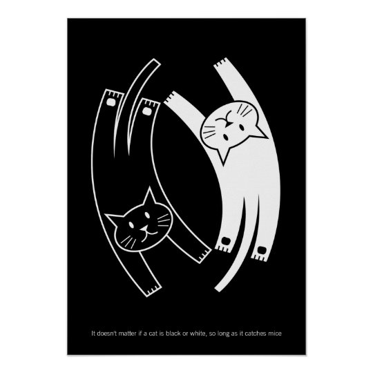 Yin & Yang Cats Poster (English)