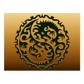 Yin Yang Magical Dragons 3 Postcard