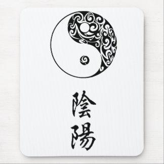Yin Yang Mousepads