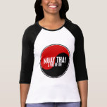 Yin Yang Muay Thai 1 T-shirts