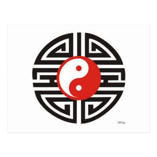 Yin Yang Tattoo Postcard