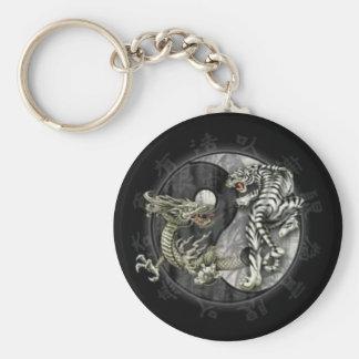 Ying Yang Key Ring