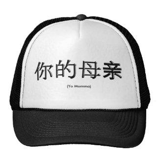 Yo Momma Base Ball Cap Mesh Hat